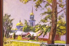 Артёмов Евгений Владимирович