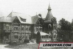 Трубетчино. Главный усадебный дом. Фото начала XX в.