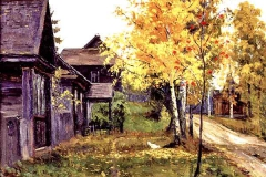 Уколов Георгий Федорович