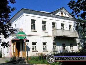 бывший дом Дурасовых на Дворянской (сейчас Советской) улице в Лебедяни.