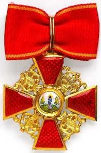 Фото 4: орден св. Анны II степени