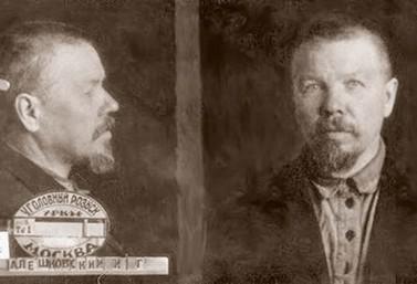 Григорий Алешковский