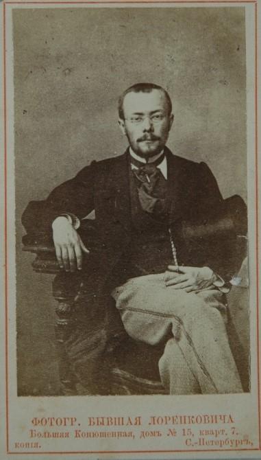 Бобарыкин П.Д.