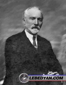 Н.И. Аронов