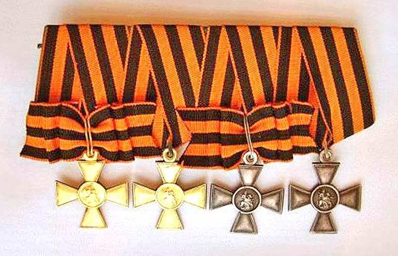 Георгиевские кресты четырех степеней