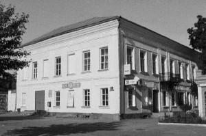 бывший дом Игумновых