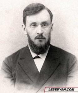 С. Н. Игумнов