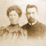 Петр Иванович и Нина Вячеславна