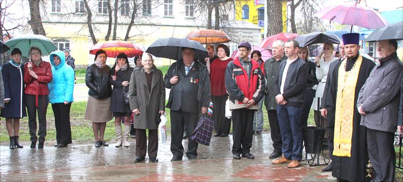 Митинг 30-летию аварии на ЧАЭС в Лебедяни