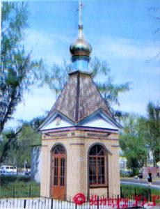эскиз часовни на улице Ленина в Лебедяни