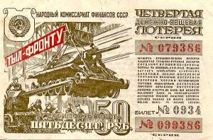 Lot-1944