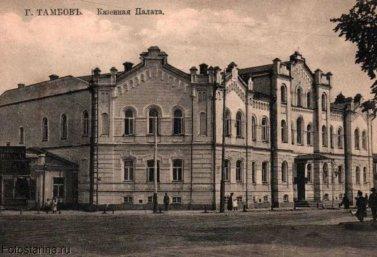Тамбовская казённая палата (открытка)