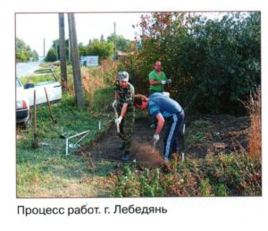 раскопки в Лебедяни в 2008 году