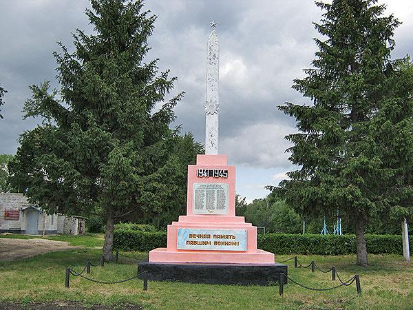 с. Вязово