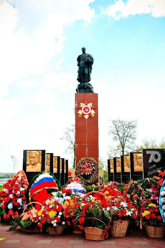 Мемориал в Лебедяни (2016). Фото: Анастасия Иванова.