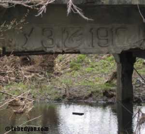 мост через Ракитянку (крупно)