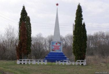 Обелиск в селе Нижнее Брусланово