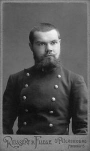 Петр Николаевич Черменский (1884-1973)