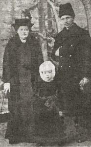 Инспектор Н. Пустошнов и его семья