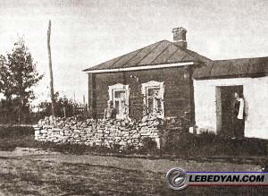 дом в ЛЕБЕДЯНИ
