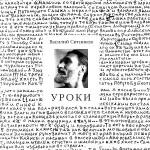 художник Василий Яковлевич Ситников