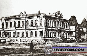 Здание лебедянской Земской Управы.