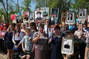 День Победы в Лебедяни 9 мая 2016 года