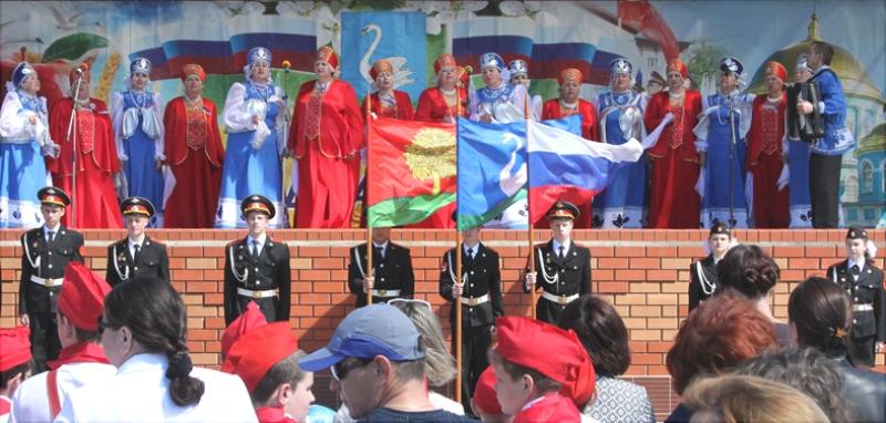 концерт в День России