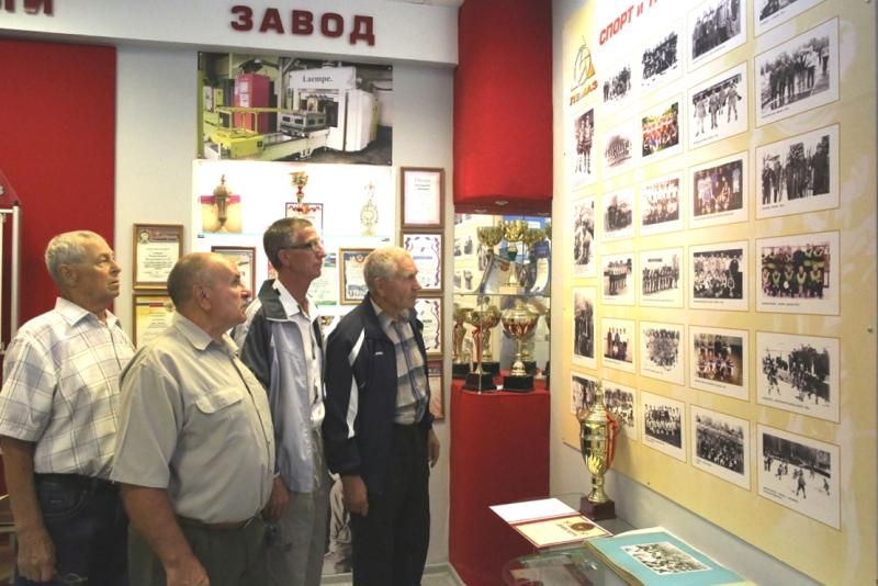 экскурсия по музею завода