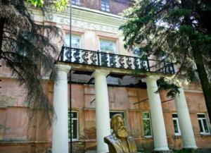 культурный центр дом игумновых