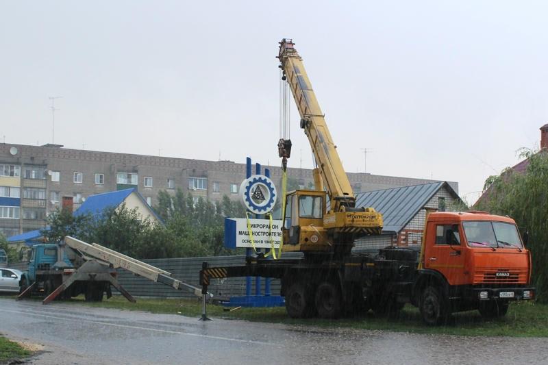 установка стелы ЛМЗ
