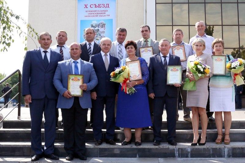 конкурс муниципалитетов Липецкой области