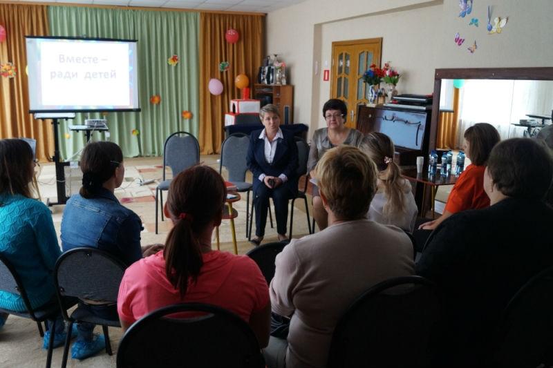 В Лебедяни провели открытый урок для родителей детей-инвалидов