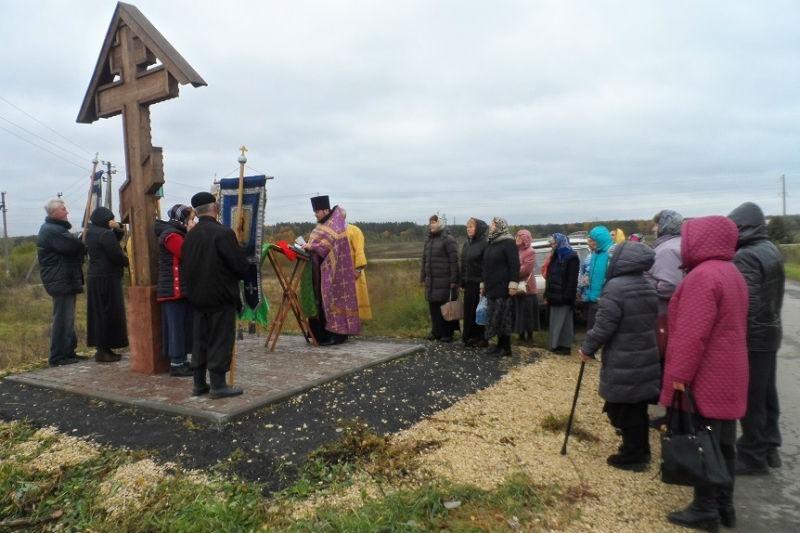 в селе Волотово отметили праздник воздвижения креста господня