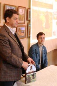 презентация книги о шовском