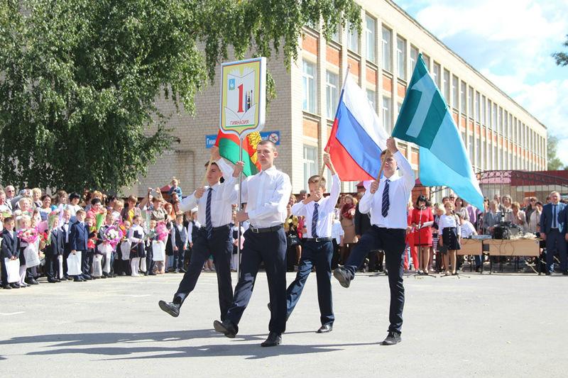 День знаний в Лебедянской гимназии