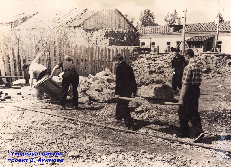 строительство школьного спортзала в Лебедяни в 1959 году