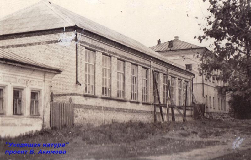 первый в городе Лебедянь спортивный зал был построен в 1959 году