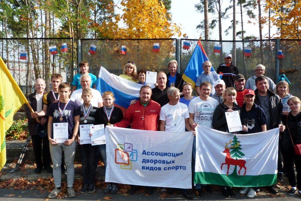 чемпионат Липецкой области по городошному спорту