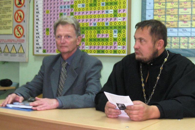 в лебедянской гимназии прошли православные чтения