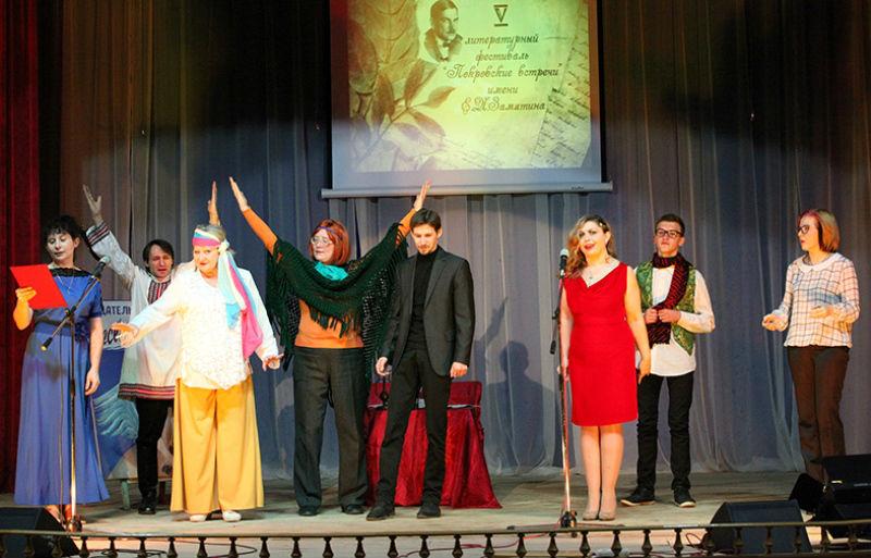 """Театр """"Улыбка"""" - участники литературного фестиваля """"Покровские встречи"""" в Лебедяни"""