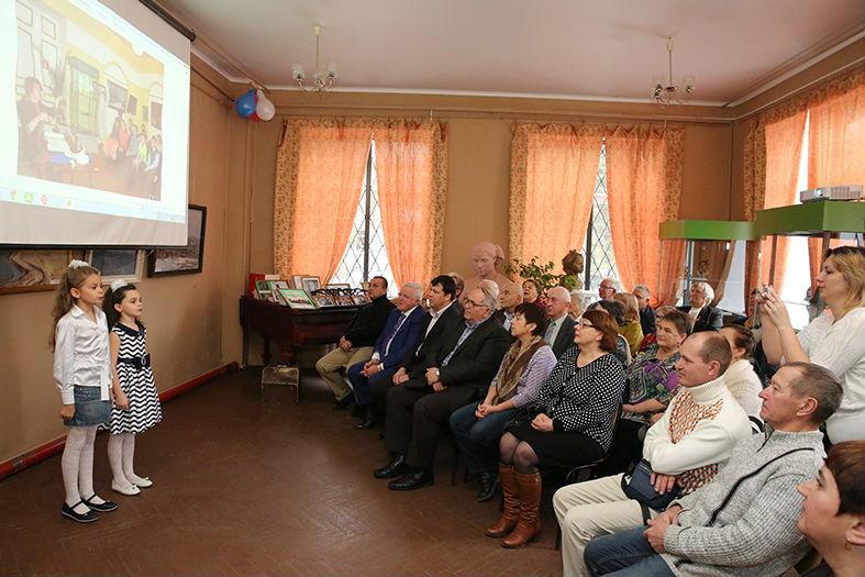 40-летие лебедянского музея