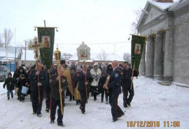 den-svyatogo-nikolaya-chudotvortsa-v-lebedyani