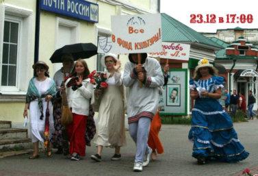 teatr-ulybka-v-dekabre-v-lebedyani