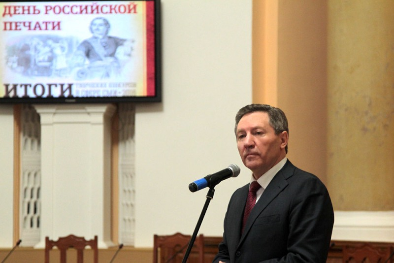 Oleg_Korolev