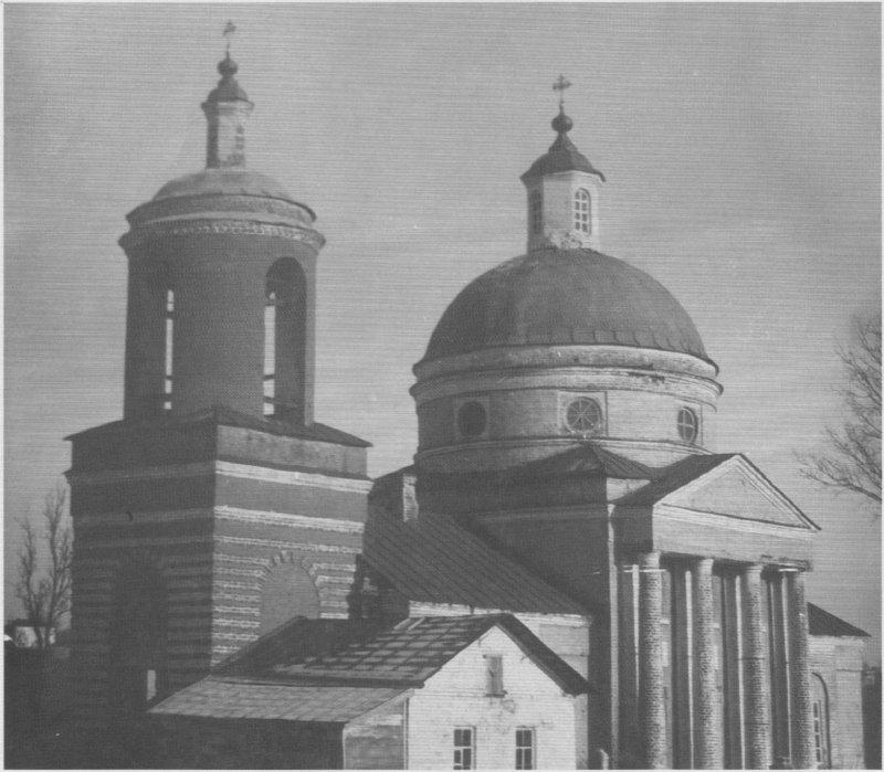 Preobrazhenskyi_hram_v_lebedyani_1950