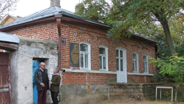 Дом С.Г. Дмитриева, в котором в 1926 году жил художник Б.М. Кустодиев (ул. Елецкая, 21)