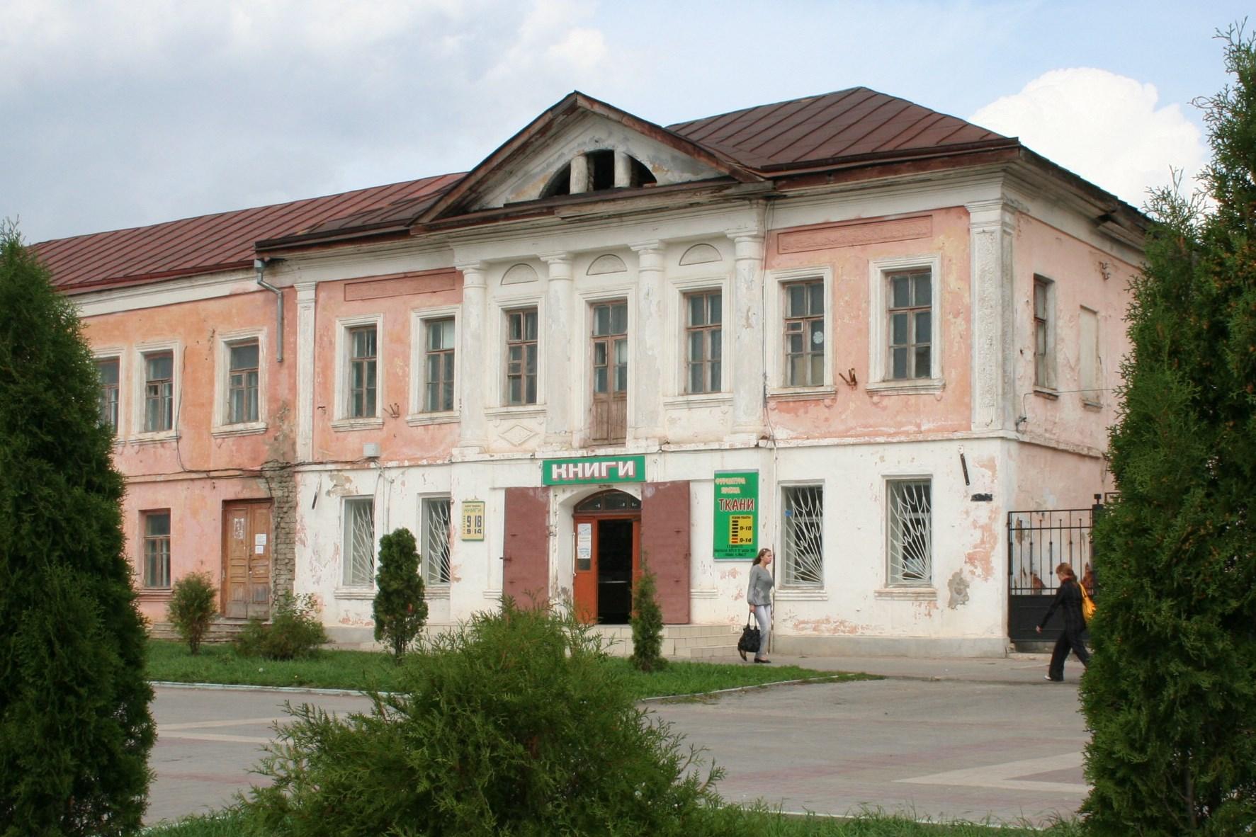 Дом И.А. Чурилина с книжным магазином (г. Лебедянь, ул. Мира, 8)