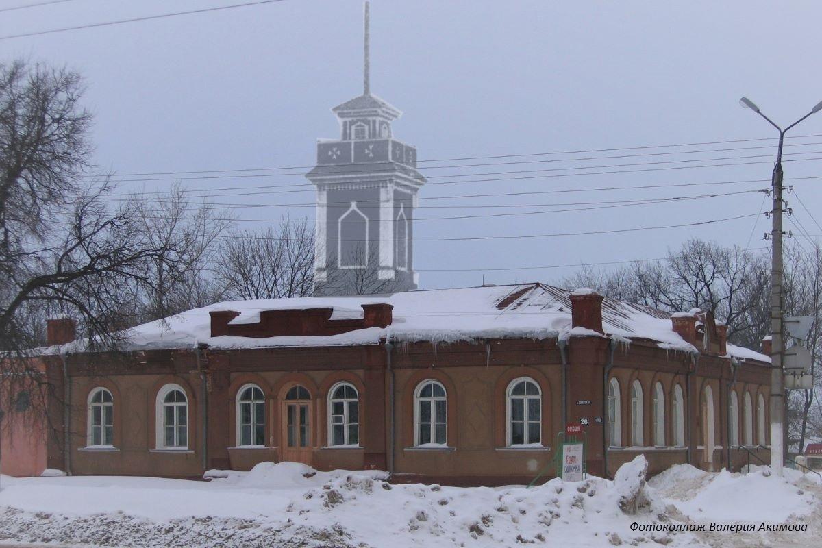 Городская управа в Лебедяни. Коллаж Валерия Акимова