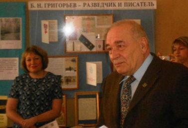 75-letie_Borisa_Grigorieva